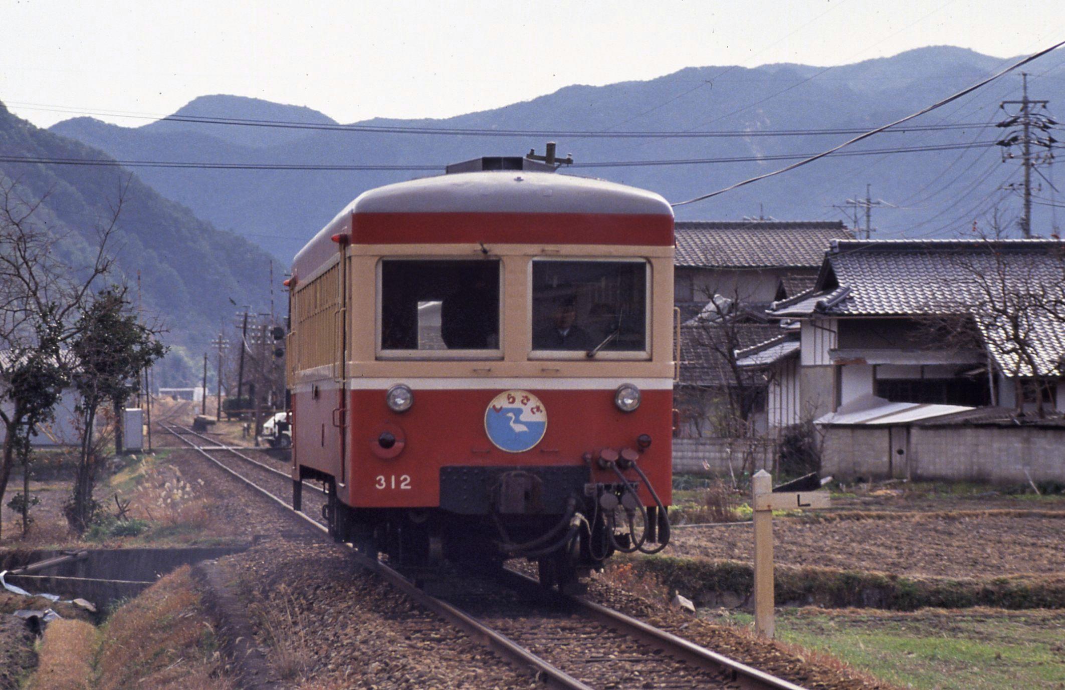 katakami1.jpg