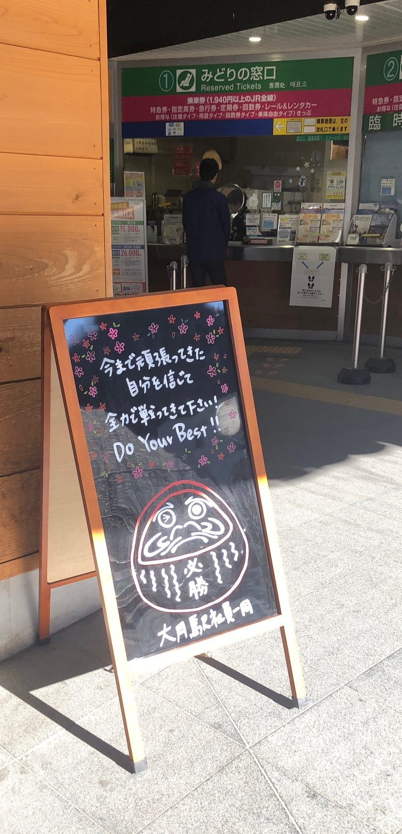 ootsuki.jpg